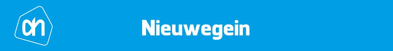 Albert Heijn Nieuwegein Folder
