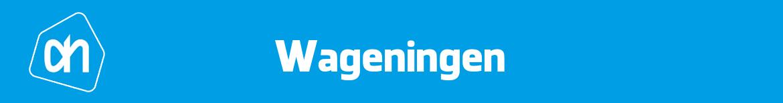 Albert Heijn Wageningen Folder