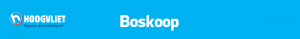 Hoogvliet Boskoop Folder