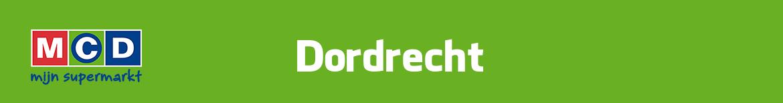 MCD Dordrecht Folder