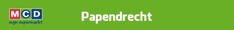 MCD Papendrecht Folder