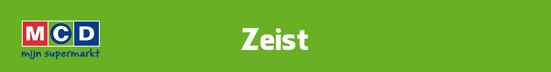 MCD Zeist Folder